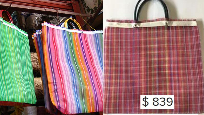 Si tienes estas bolsas en tu casa, felicidades, puedes venderlas hasta en mil pesotes