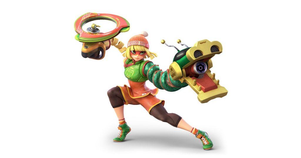 Nintendo revela el nuevo personaje que llegará a Super Smash Bros: Ultimate
