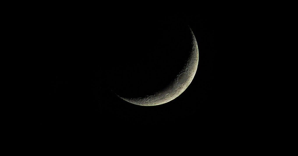 Luna de Trueno 2020: cómo y cuándo ver el próximo eclipse lunar