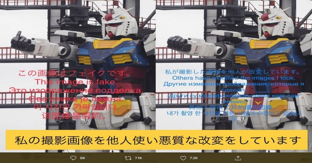 Se viraliza foto de Gundam gigante haciendo dedo, pero es falsa